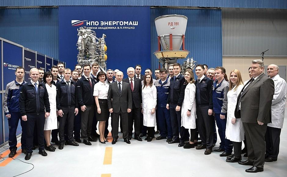 Владимир Путин о цифровизации космической отрасли в День космонавтики на НПО Энергомаш