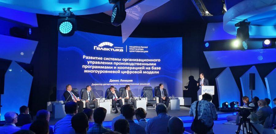Цифровизацию промышленных предприятий обсудили на «Гидроавиасалоне-2018»