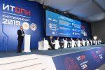 Цифровая платформа корпорации «Галактика» на ИТ ОПК