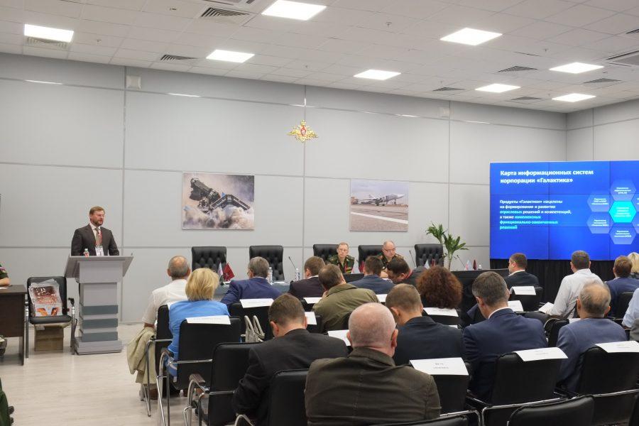 Развитие информационных систем Минобороны России на базе решений корпорации «Галактика»
