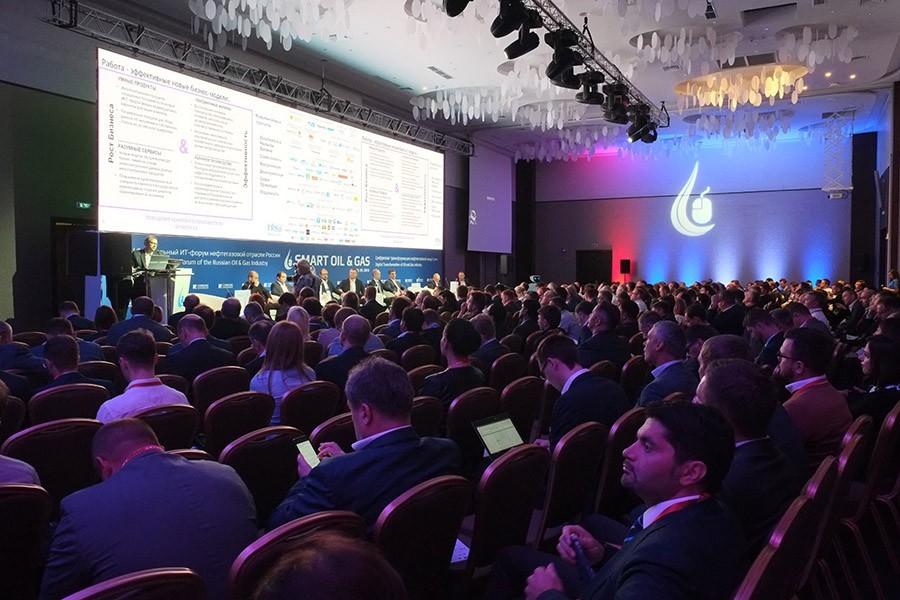 «Галактика» представила систему оценки технического состояния оборудования на ИТ-форуме «Smart Oil & Gas»