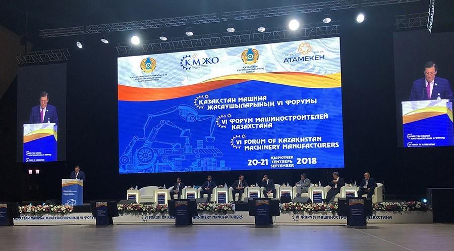 Корпорация «Галактика» выступила на VI Форуме машиностроителей Казахстана